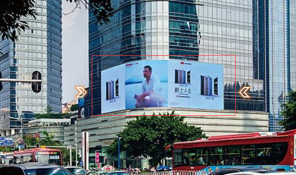 广州市天河区体育东路与天河路交汇处朝西北弧形LED屏广告