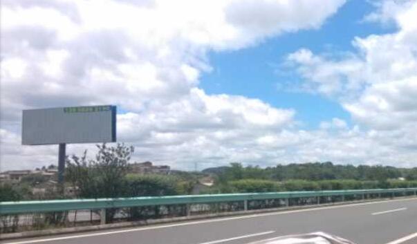 贵黄高速k1917+200M处