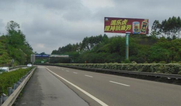 内宜高速公路约13.5KM(K180+500m)处