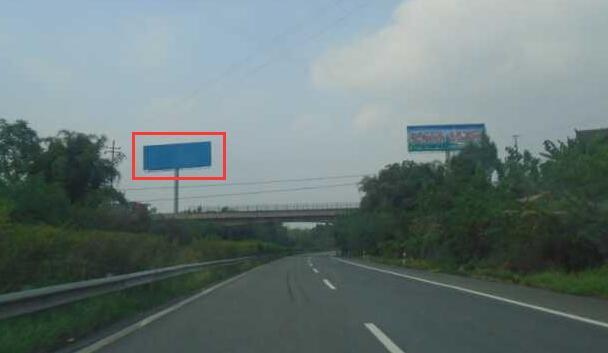 绵遂高速公路约285KM处左侧