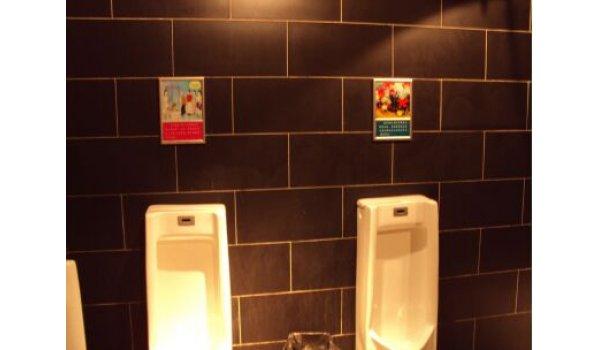 巴中市休闲娱乐场所洗手间广告-易播网