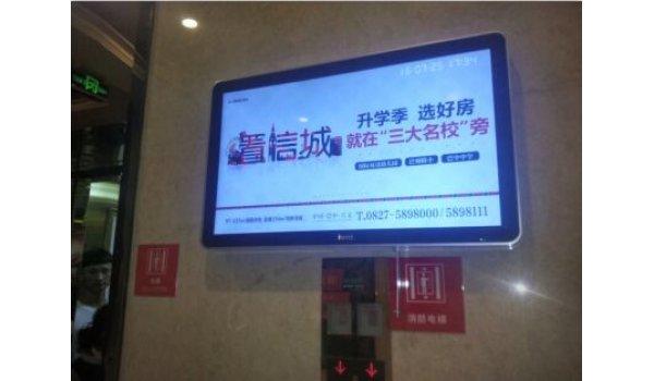巴中市高档楼宇电视广告-易播网