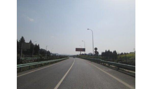 成巴高速公路(恩阳收费站200米处)单立柱广告-易播网