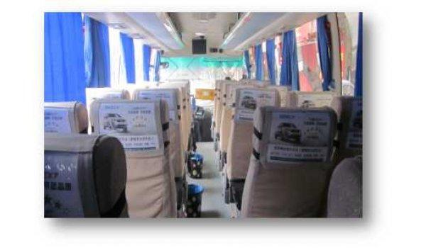 南充市客运班车座位头套广告