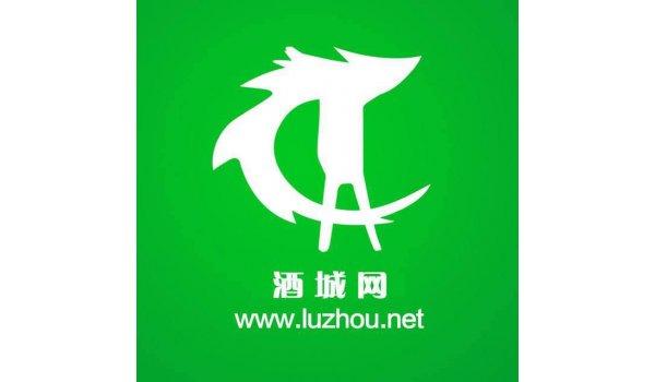 泸州市酒城网微信公众号头条广告推送