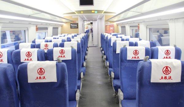 成都高铁成渝线、成南线、渝万线列车坐席头枕片广告