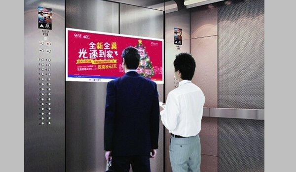 成都市主城区楼宇电梯门贴媒体广告位