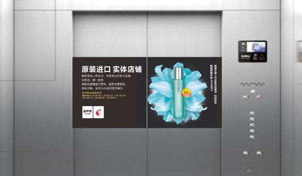 成都主城区中高端楼宇电梯门贴广告位