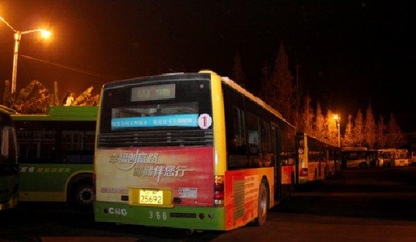 德阳市公交车车身广告位