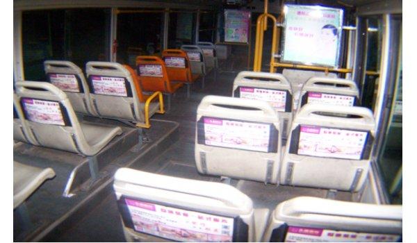 德阳市公交车车内座椅广告位