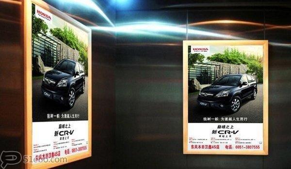 贵阳市主城区楼宇电梯轿厢框架广告