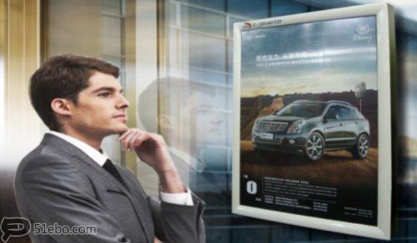 昆山市主城区楼宇电梯轿厢框架广告