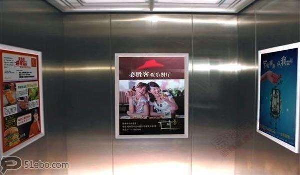 徐州市主城区楼宇电梯轿厢框架广告