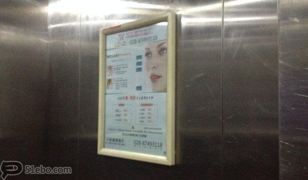 武汉市主城区楼宇电梯轿厢框架广告
