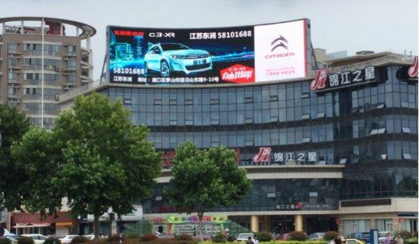 南京市大桥北路下桥口泰佰乐购购物广场led广告
