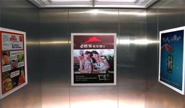 内江市主城区中高端楼宇电梯轿厢框架广告