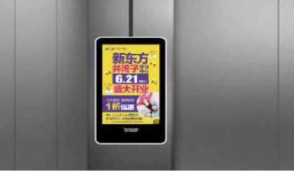 长沙市主城区中高端楼宇电梯有声海报广告