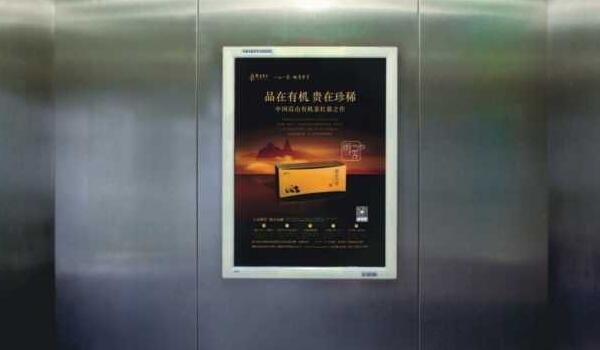 长沙市主城区中高端楼宇电梯轿厢框架广告