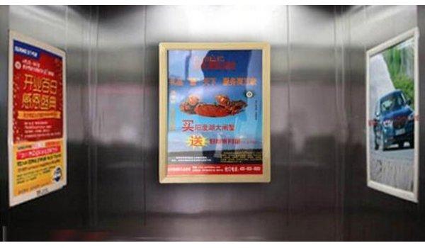 武汉市主城区中高端楼宇电梯轿厢框架广告