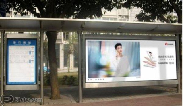 重庆市公交车候车亭广告位-易播网