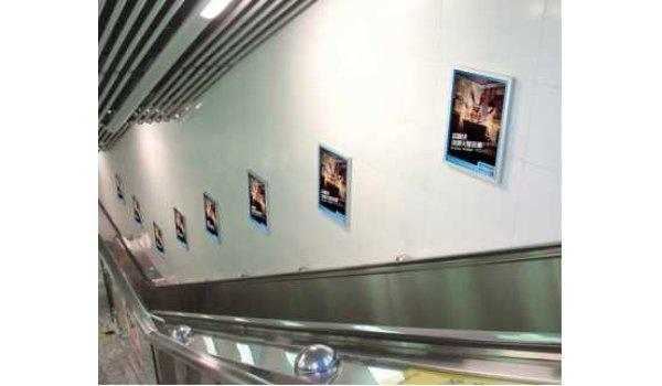 长沙市长沙地铁2号线全线出口双边普通梯牌