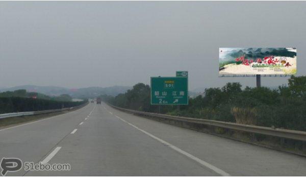 湘潭市潭邵高速K1096+900单立柱