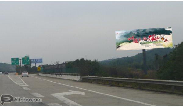 湘潭市潭邵高速韶山互通单立柱