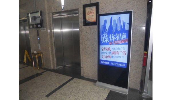 重庆写字楼高档刷屏广告机媒体