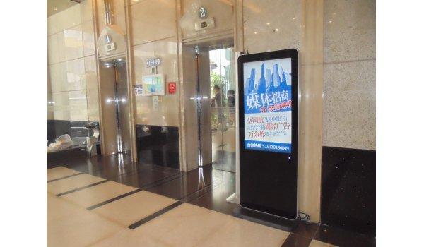 重庆电梯广告刷屏机媒体