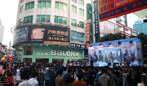 长沙黄兴步行街南端新广场三面翻