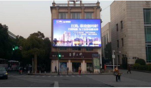 武汉市省委洪山礼堂墙面LED
