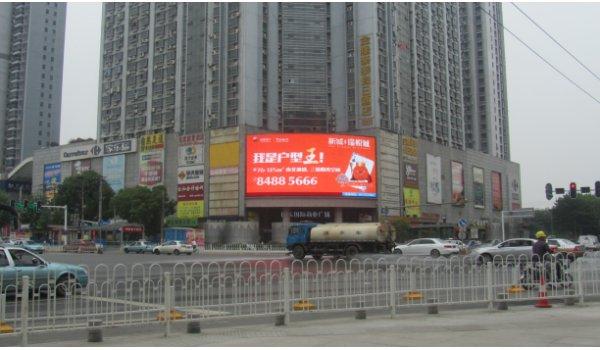 武汉市汉阳大道与鹦鹉大道交汇处钟家村闽东国际商务大厦主楼正面LED