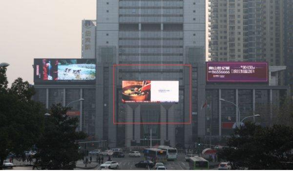 武汉市中建三局办公楼主楼正面LED