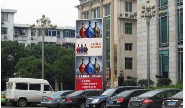 武汉市湖北省洪山礼堂正门两侧LED