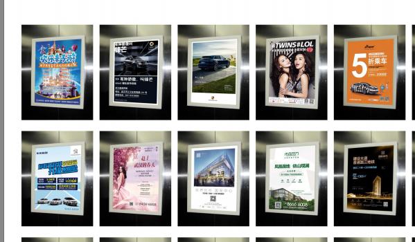 武汉市中高端楼宇电梯框架广告