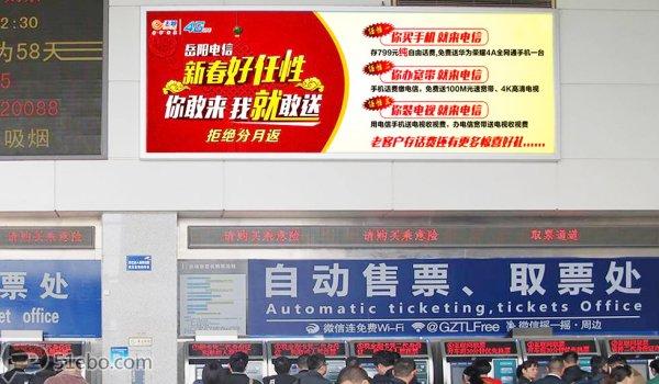 岳阳市东高铁站售票厅广告位列车时刻表南侧/北侧