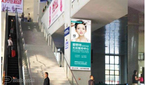 岳阳市东候车大厅中央扶梯间包柱广告位