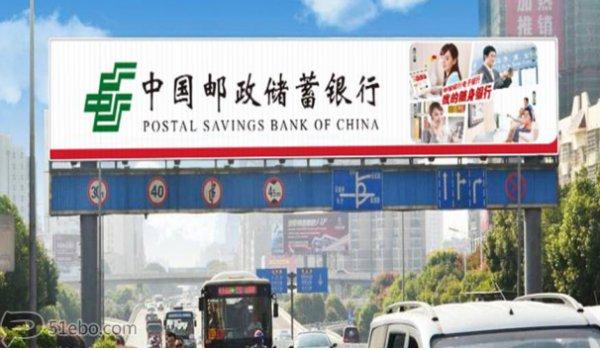 岳阳市琵琶王立交桥巴陵东路东门户方向跨路牌广告位