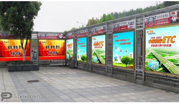 岳阳市高铁站的士候车亭广告位