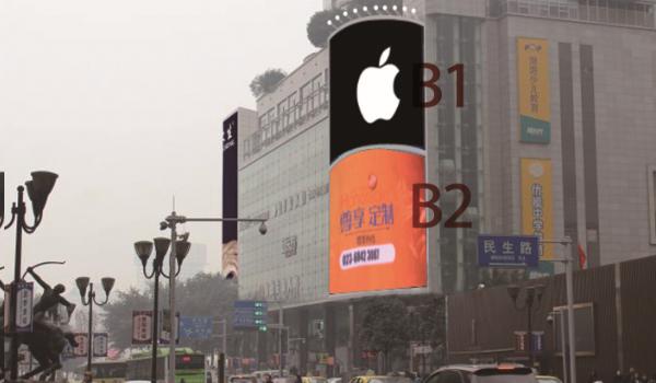 重庆市解放碑合景聚融大厦B2广告位LED广告