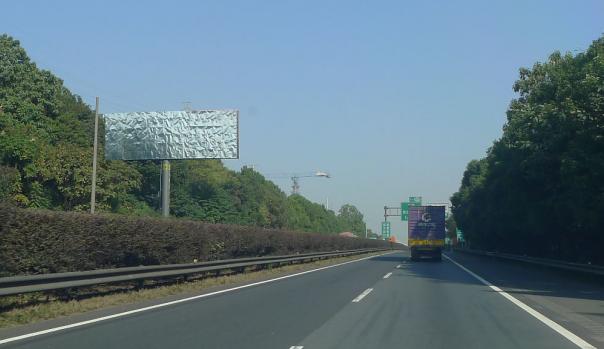 京珠高速长潭段K1492单立柱广告