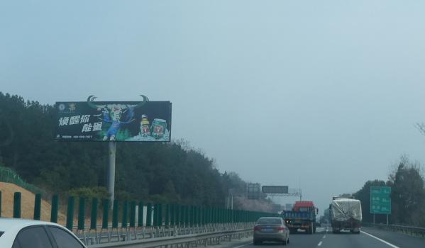 京珠高速临长段K1488单立柱广告
