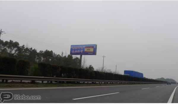 湘潭市上瑞高速潭邵段K1142棋梓桥互通单立柱