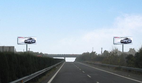 武英高速公路六指处单立柱广告