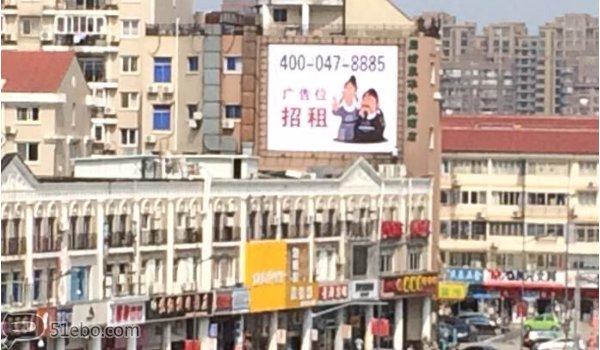 上海市浦东周浦镇上南路康沈路路口建筑墙面