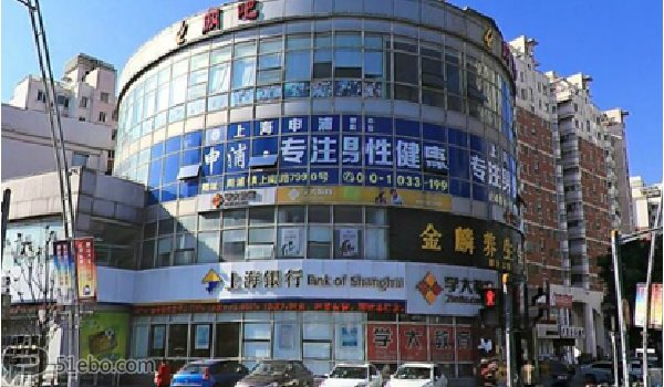 上海市浦东周浦镇年家浜路周康路口(万达广场对面)建筑墙面
