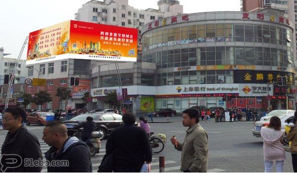 上海市周浦镇上海银行(万达对面)楼顶建筑立面
