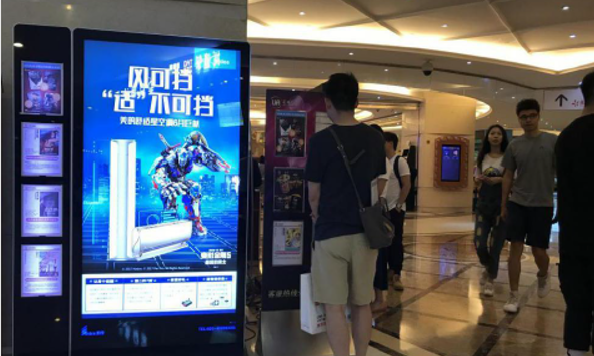 广州市电影院刷屏机联播广告