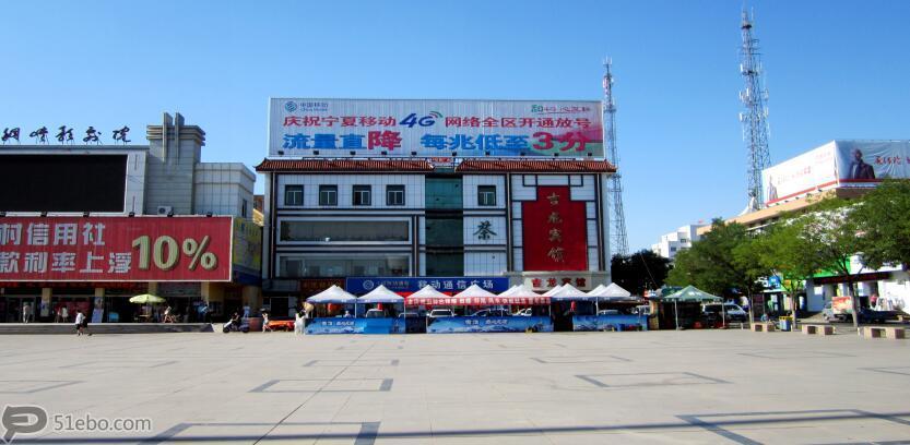 青铜峡市小坝老广场吉龙宾馆楼顶三面翻大牌广告位