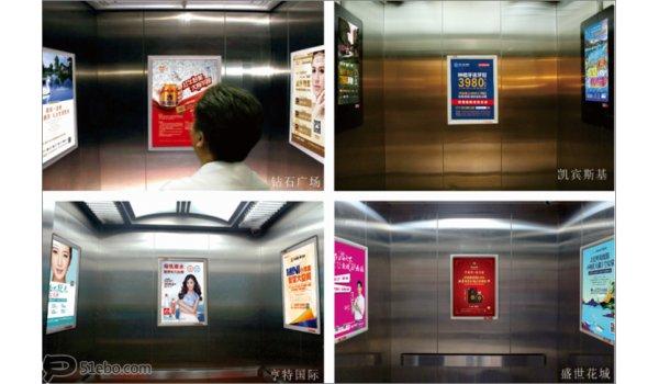 贵阳市电梯框架及刷屏